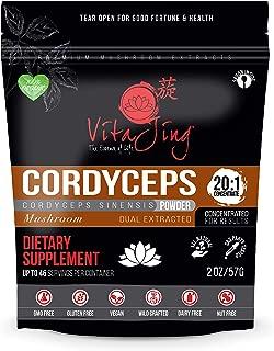Pure Cordyceps Sinensis Mushroom Extract Powder, 20:1 Concentration - Non-GMO, Gluten-Free, Vegan - 2oz/57gm