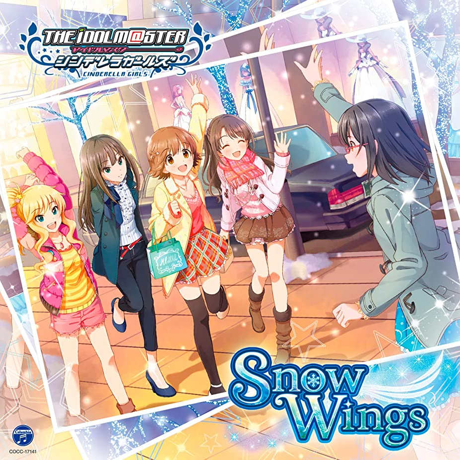 ビール練習した脆いTHE IDOLM@STER CINDERELLA GIRLS STARLIGHT MASTER 01 Snow Wings