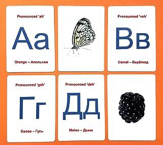 Best russian alphabet cards Reviews