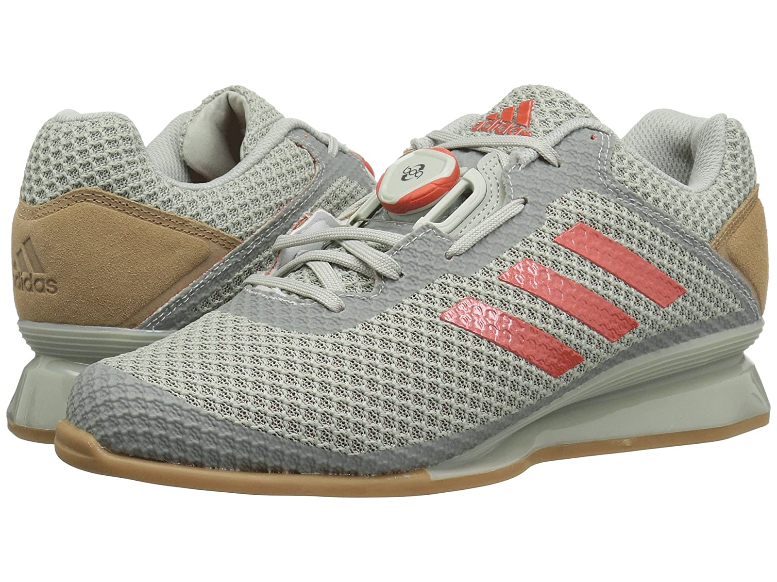 adidas Leistung 16 IIAtmospheric grades have affordable shoes
