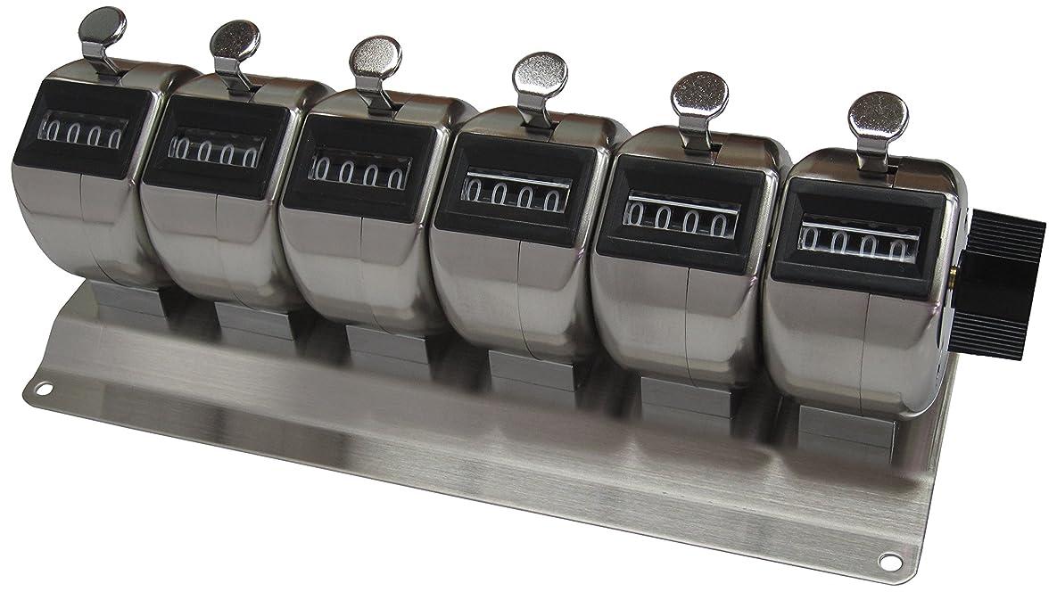 早く従順な著作権ステンレス製 6連式 数取器 (カウンター) HM404-6