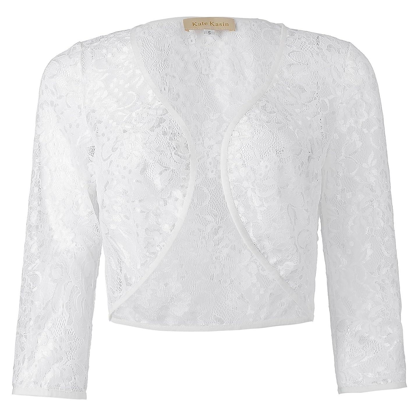 Kate Kasin Women's 3/4 Sleeve Lace Shrug Bolero Open Front Cardigan