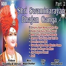 swaminarayan bhajan mp3