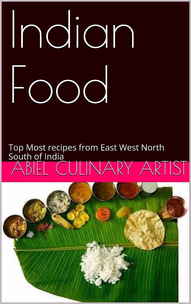 シロナガスクジラ振るう教授Indian Food: Top Most recipes from East West North South of India (Delicious India Book 1) (English Edition)