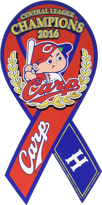 RibbonMagnet (ribbon magnet) Hiroshima Carp ribbon magnet Central League championship model