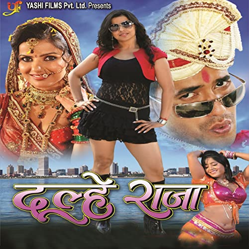 Amazon Com Dulhe Raja Dinesh Lal Yadav Palak Mp3 Downloads