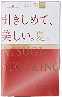 [アツギ] ATSUGI STOCKING(アツギ ストッキング) 引きしめて、美しい。【夏】 〈3足組〉 ATSUGI STOCKING(アツギ ストッキング) 引きしめて、美しい。【夏】 〈3足組〉 レディース FP8863P