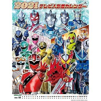 トライエックス テレビ人気者 2021年 カレンダー CL-063