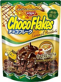 日清シスコ チョコフレーク キャラメルマキアート 60g ×12袋