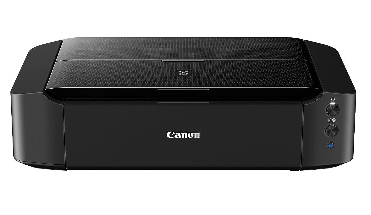 現実的不変投票Canon インクジェットプリンター PIXUS iP8730