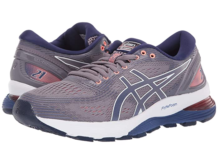 best asics shoes supination