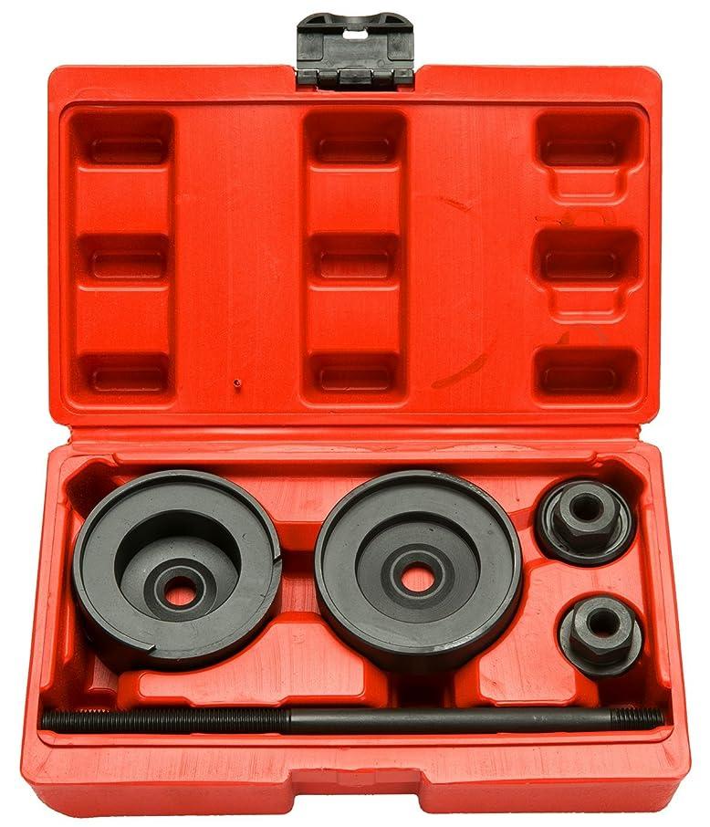8MILELAKE Rear Suspension Bush Bushing Removal Installation Tool Kit Compatible For VW Audi A3
