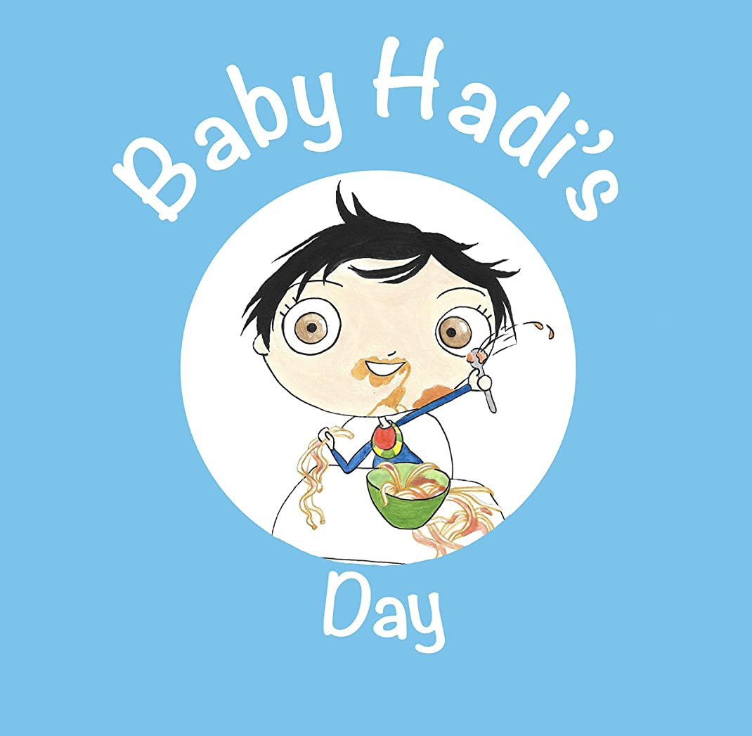 空洞憲法ボイラーBaby Hadi's Day (series 1) (English Edition)