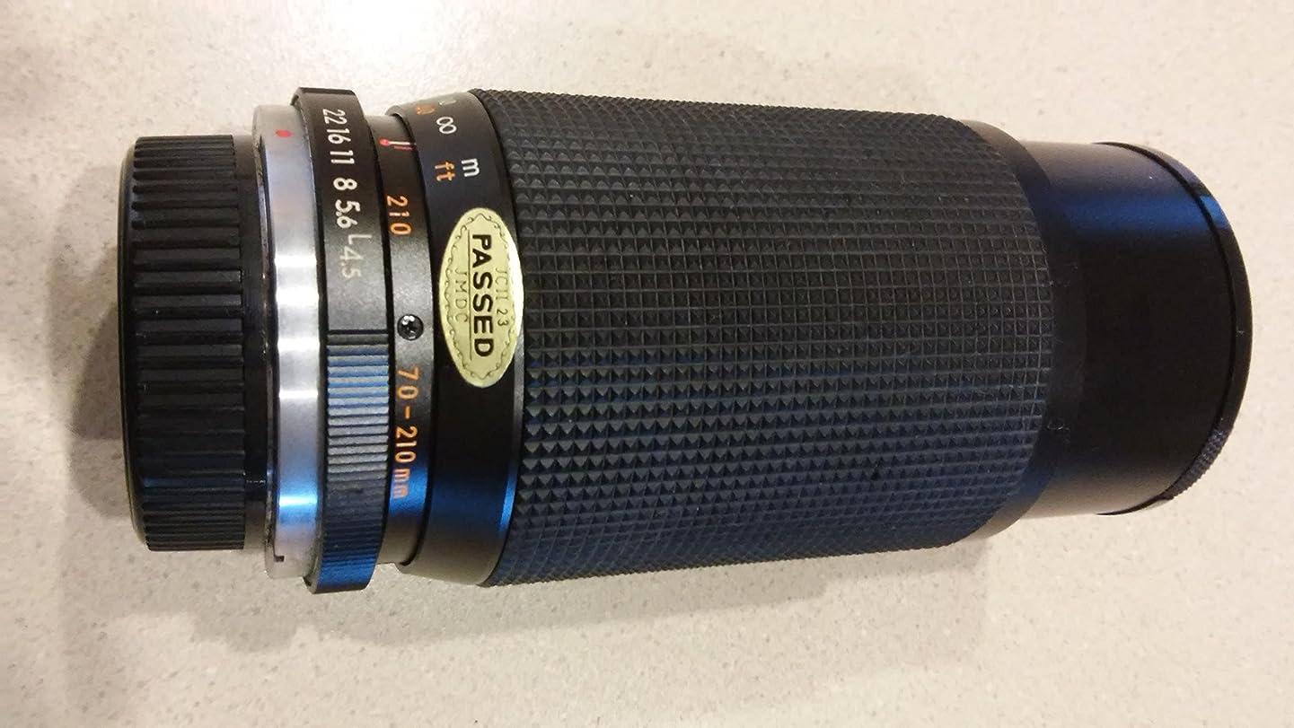 Tou/Five Star MC auto macro zoom 1:4.5 75-200mm