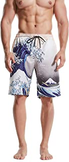 HONG DI HAO Mens Swim Trunks Quick Dry Swimming Trucks for Men Big and Tall Beach Shorts with Lining Mesh