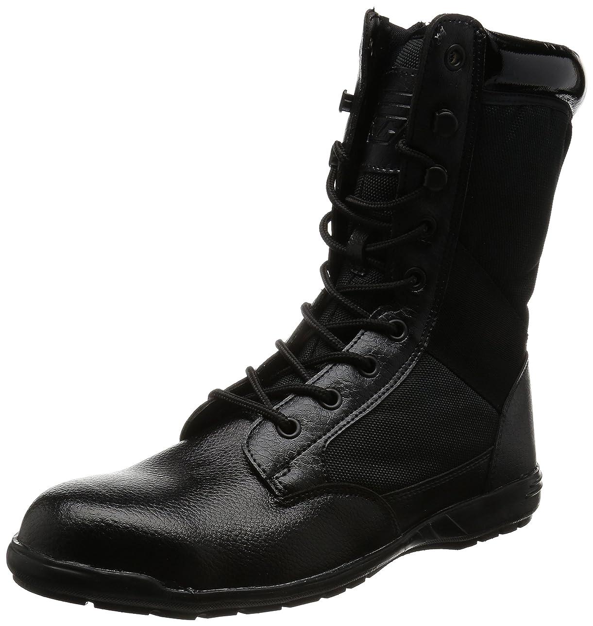 動く自分展開する安全靴 アローマックス#89 メンズ