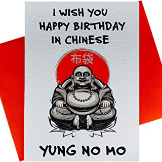 Amazon Com Funny Brother Birthday Card