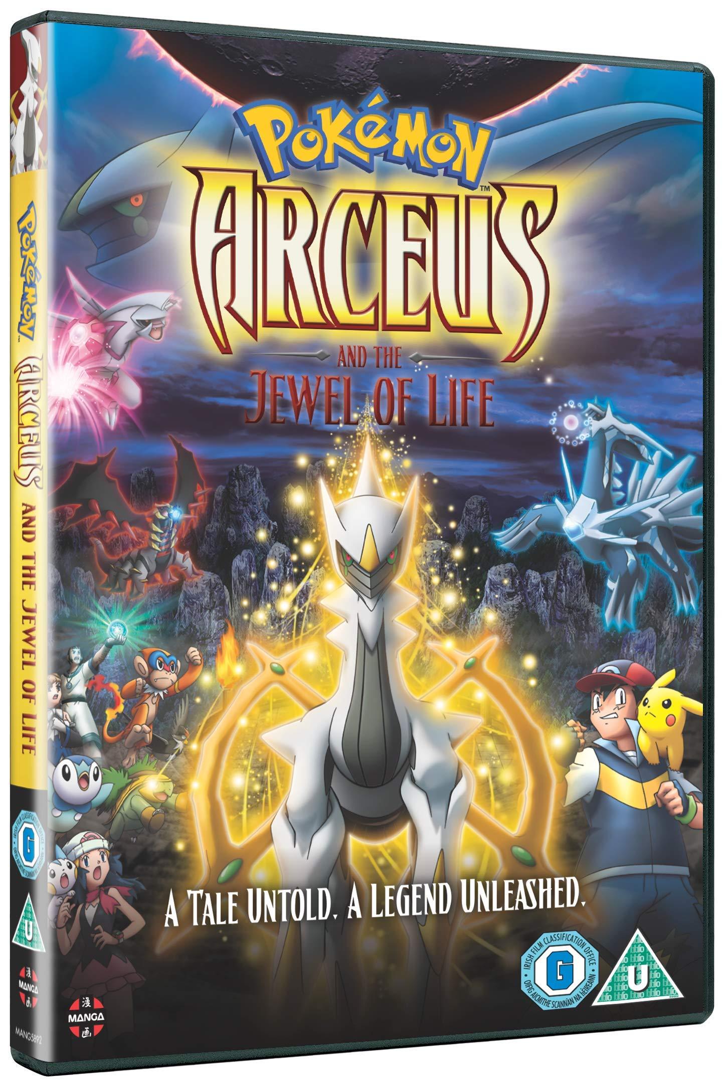 Pokemon Movie 12 Arceus And The Jewel Of Life Dvd Buy Online
