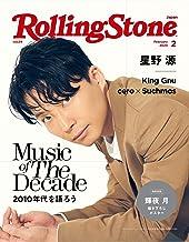 表紙: Rolling Stone Japan (ローリングストーンジャパン)vol.9 (2020年2月号)   CCCミュージックラボ
