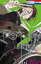 覆面系ノイズ 12 (花とゆめコミックス)