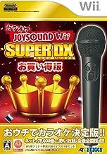 Karaoke Joysound Wii Super DX: Hitori de Minna de Utai Houdai! [Japan Import] photo