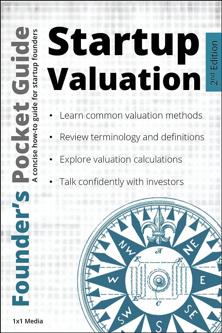 かんがい感謝する家禽Founder's Pocket Guide: Startup Valuation (Founder's Pocket Guide Book 1) (English Edition)