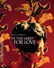 blu ray in the mood for love