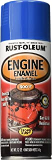 Rust-Oleum 248945 Automotive Rust Preventive Engine Enamel Spray Paint, 12 Oz Aerosol Can, Ford Blue