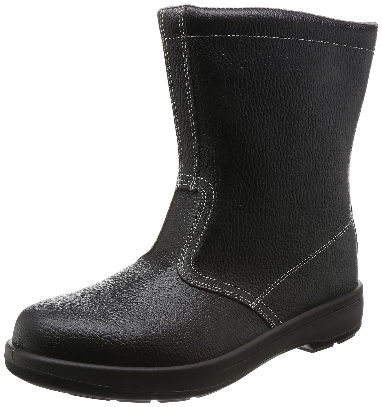 立場消化器かもしれない安全靴 半長靴 AW44 メンズ