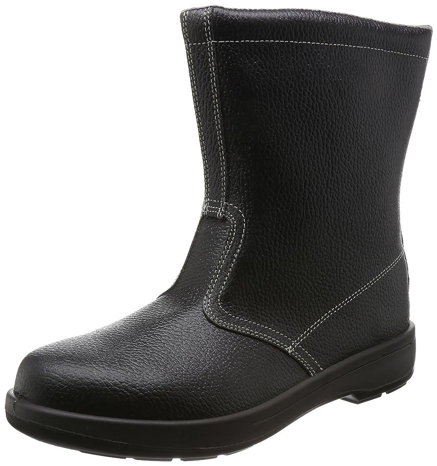 マルクス主義者逸脱テクニカル安全靴 半長靴 AW44 メンズ