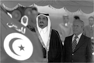 Vintage photo of Prince Fahd of Saudi Arabia and Tunisian Prime Minister Hedi Nouira at the Arab summit.