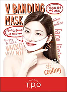 T.P.O V Banding Mask, for V Shape Face Lifting Care V-Shape Face & Neck Line, Cooling, Lifting Care, Patch Type, Pack of 10