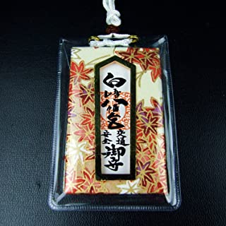 JAPANESE Shinto shrine lucky charm Omamori road [traffic] safety MAPLE BROWN
