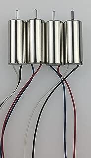 sharper image drone motor