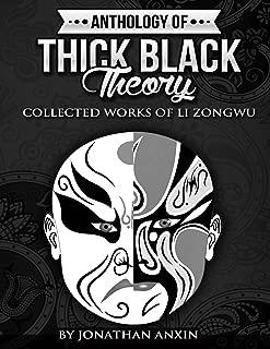 Best thick black theory li zongwu Reviews