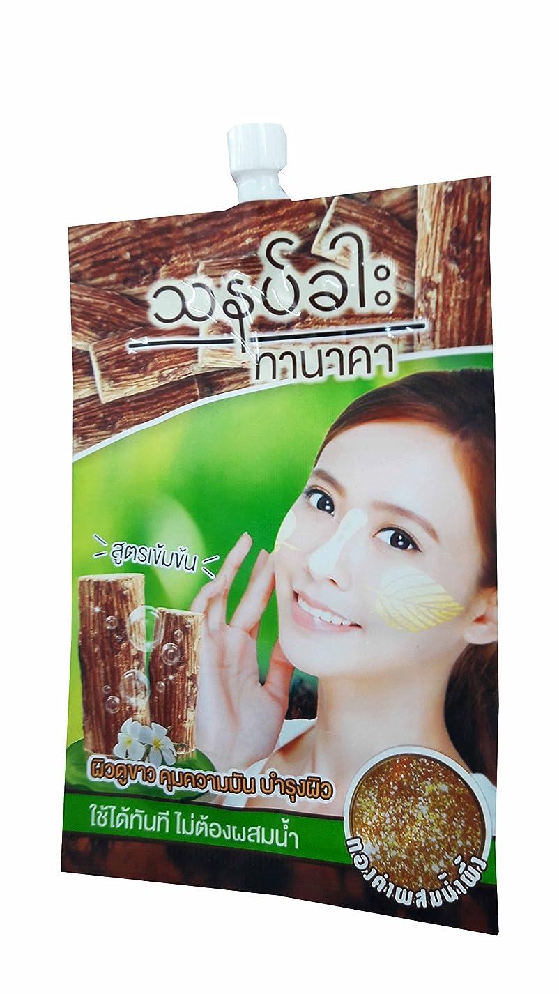 大胆な資格十3 packets of Fuji Tanaka BB Cream. (10 g/ packet)
