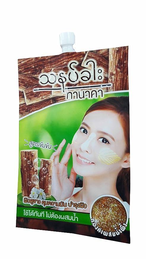 ぐったりソフィーカテゴリー3 packets of Fuji Tanaka BB Cream. (10 g/ packet)