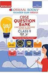 Oswaal CBSE Question Bank Class 9 Hindi A Book Chapterwise & Topicwise (For 2022 Exam) (Hindi Edition) Kindle Edition