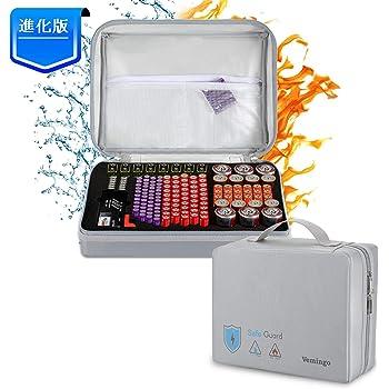 Vemingo 電池ケース 耐火 防水 防炎 防爆バッグ バッテリー 乾電池収納ケース 単1 単2 単3 単4 角型 対応 電池 充電池 耐火収納バッグ