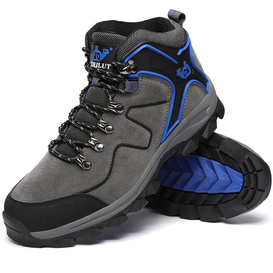 ボーナス忌まわしい技術者[LoZoDo] ハイキングシューズ メンズ 防水 防滑 トレッキングシューズ 大きいサイズ ハイカット アウトドア シューズ 通気性 スエード 耐磨耗 登山靴 レディース