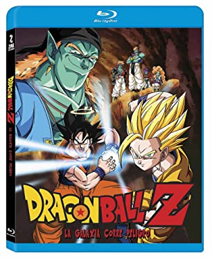Dragon Ball Z: Super Guy In The Galaxy - Language LATIN SPANISH - Region A