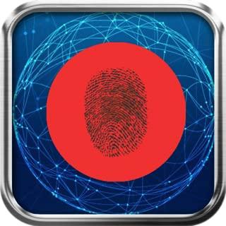 Lie Detector Test Real Free Prank
