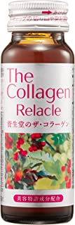 shiseido the collagen relacle