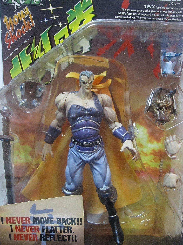 Fist 199x Souther violence action figure of the North Star (japan import) B0012FPLRO König der Quantität | Outlet Store
