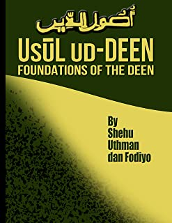 Usul ud-Deen - The Foundations of the Deen