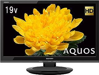 シャープ 19V型 液晶 テレビ AQUOS LC-19P5-B ハイビジョン 外付HDD対応(裏番組録画) ブラック