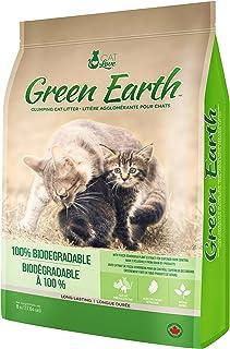 Hagen Arena Biodegradable Green
