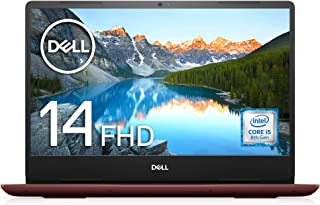Dell ノートパソコン Inspiron 14 5480 Core i5 バーガンディ Windows 10/14.0 FHD/8GB/256GB SSD Ins 14 5480 19Q32BG