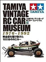 tamiya book