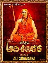 Best meena chiranjeevi movies Reviews